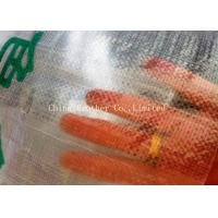 China Eco Friendly PP Woven Sack Bags Waterproof For Fertilizer Packaging OEM Service on sale