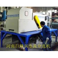 supply jf1800 Eddy current separator/non-ferrous metal separator Stainless steel gray  8000 Manufactures