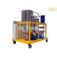 China High Vacuum Used Cooking Oil Purifying and Oil Filtration Plant Series COP, Vegetable Oil Filtration System, Oil Process on sale