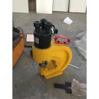 Copper Punching Machine , Small portable punching machine for copper aluminum and steel Manufactures