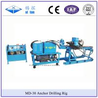 MD-30 Slope Anchor Drilling Rig with Torque 1600N.m Manufactures