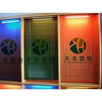 Bamboo Shade Blinds Manufactures