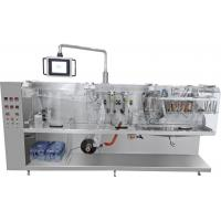 Peanut Pouch Packing Machine High Measurement Accuracy With Touch Screen Operation Manufactures