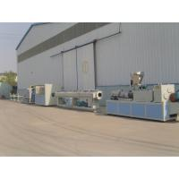 Quality Drainage and Water Supply PVC Pipe Extrusion Line / Plastic Extrusion Machinery for sale