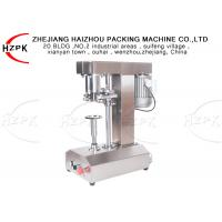 TCS-160 Semi Automatic Capping Machine 15-20 Pcs / Min For Tinplate Can Manufactures