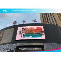 Waterproof IP65 Front Service LED Display With Cold Steel Material Panel Manufactures