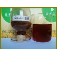 Quality Soluble Fulvic acid Liquid Fertilizer for sale