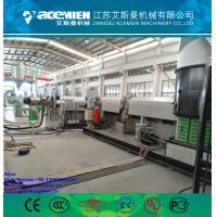 High output plastic bag recycling pelletizer machine Manufactures