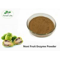 Quality Natural Fresh Noni Fruit Enzyme Powder Plant Based For Health Food And Drink Making for sale
