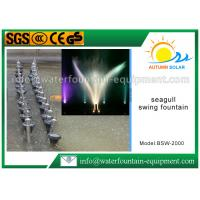 Seagull Musical Dancing Water Fountain , LED RGB Lighting Outdoor Water Fountains Manufactures