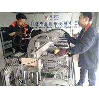 Busbar Semi-Automation Processing Machine For Busway Reversal And Overturn Manufactures