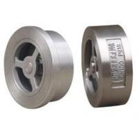 H71 Single Plant Wafer Check Valve, VC-05 Manufactures