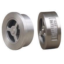 Quality API, ANSI Carbon Steel Wafer Check Valves, Industrial Check Valves OEM for sale