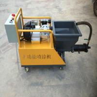 China good quality 7.5kw Cement auto rendering wall spray Plastering Machine on sale