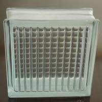 190x190x80mm hot sale parallel design clear glass brick price Manufactures