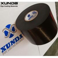 China Black Or White Ldpe & Hdpe Pipe Coating Tape , Pipe Wrapping Coating Material on sale
