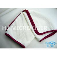 China Polyester & Polyamide Quick Dry Camping Towels Super Absorbent / Sports Beach Towel on sale