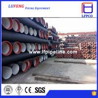 China ductile iron pipe price per meter,Centrifugal ISO02531/2003,lower price and higher quality on sale