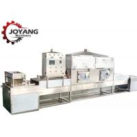 China Stainless Steel Industrial Microwave Equipment Chamomile Drying And Fixing on sale