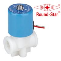China RO System Electric Solenoid Valve Plastic Solenoid Valves For Water on sale