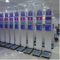 China Custom Coin Operated Weight Scale Machine , Ultrasonic Height And Weight Machine for sale