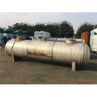 China Frosting / Polishing Removing Underground Oil Storage Tanks For Gas Station / Household on sale