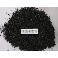 Gold Recovery Activated Carbon/Coal-based granular Activated carbon for water purification Manufactures