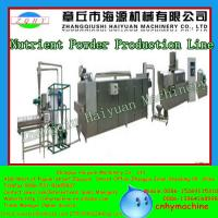 Buy cheap Shandong 200-300kg/h Fully automatic twin screw extruder for infant baby rice from wholesalers