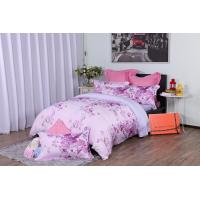 Bright Pink Soft Tencel Twin Lyocell Bedding Duvet Cover Set For Summer Manufactures