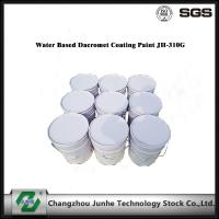 Silver Mechanical Zinc Plating , Geomet Anti Corrosion Coating For Brake Disc Manufactures