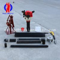 Buy cheap Fast drilling speed portable soil coring drill rig with acrylic tube soil from wholesalers