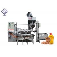 High yield multifunction spiral oil making machine for oil seeds peanut sunflower Manufactures