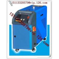 China Water Type & Oil Type PID digitalTemperature Controller for injection Mould on sale