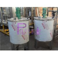 Automatic Juice Processing Equipment Single Layer Stainless Steel 304 Mixing Tank Manufactures