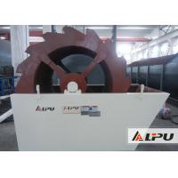 High Efficient Bucket Type Quartz And Silica Sand Washing Machine In Quarry Manufactures