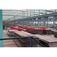 ASME SA-240 / ASTM A240 steel plate Manufactures