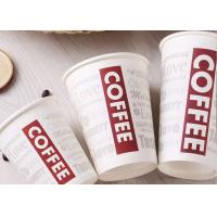 Single Wall White Paper Coffee Cups With Lids FDA Approved Paper Materials Manufactures