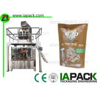 China Pet Biscuits Granule Packing Machine , Rotary Packing Machine 380V 3 Phase on sale