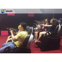 Indoor 3 Seater Shooting Gun Game 7D Cinema Movie Theater Interactive Machine Manufactures