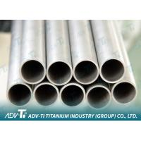 Power Plant Seamless Titanium Pipe , OD25.4 x 2 Titanium Tube Manufactures
