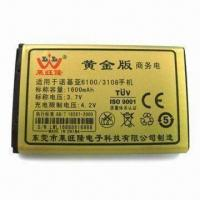 Li-ion Battery BL-4C for Nokia Mobile Phone 6100, with Rechargeabale Commercial Cellphone Battery Manufactures