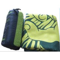 80% polyester +20% polyamide soft and super absorbent microfiber extra large bath towel with logo printed Manufactures