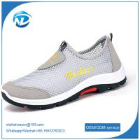 Good Quality Factory Price Wholesale Man Shoes Nice Design Breathable Lazy Shoes For Men Manufactures