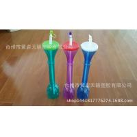 Quality High quality Plastic Beer Cup Yard Glass yard slush ice cup for sale