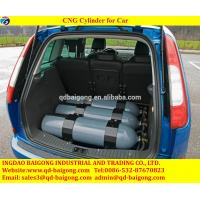 Buy cheap Made in china natural gas storage tanks from wholesalers
