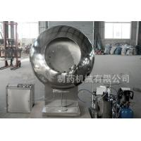 Dia 600mm Tablet Coating Equipment 304 Stainless Steel / Sugar Coating Machine Manufactures