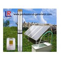 4 Inches Solar Agricultural Water Pump System With Solar Panel / Controller Manufactures