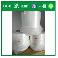 water blocking yarn1000D for optical calbe Manufactures