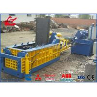 Manual Valve Control Hydraulic Scrap Baling Press 160 Ton Press force Manufactures