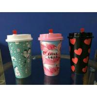Gift  Plastic Coffee Cups With Lid , Custom Coffee Cup In Mould Lable Manufactures